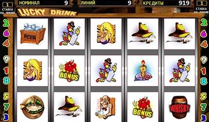 играть бесплатно в игровой автомат черти играть бесплатно без регистрации